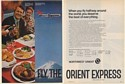 1973 Fly the Northwest Orient Express Entrees Wide-Cabin Jet Flight 2-Page Ad