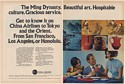 1971 China Airlines Stewardess Ming Dynasty Beautiful Art 2-Page Print Ad