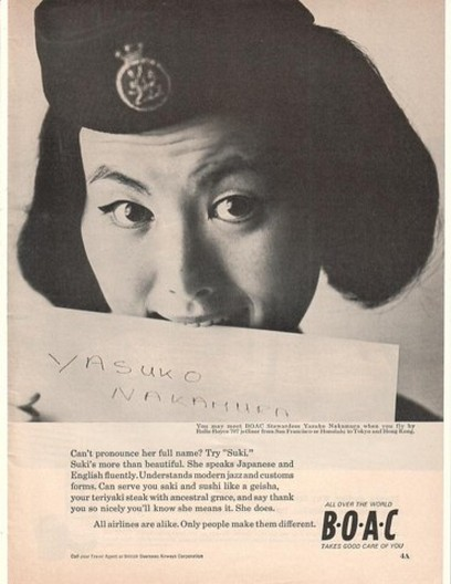 1963 Yasuko Nakamura Photo Stewardess BOAC Airways Ad