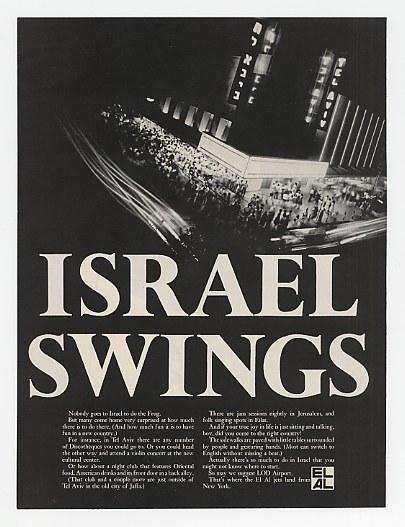 1966 EL AL Airlines Israel Swings Ad
