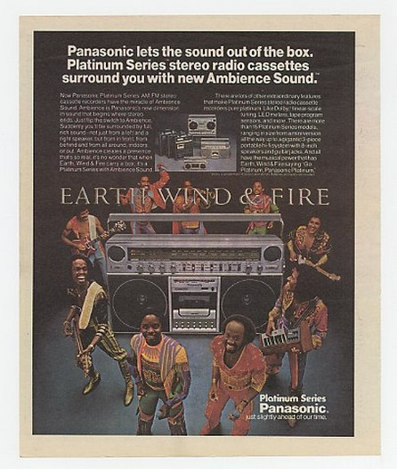 Texas Trucks And Toys >> AdsPast.com - 1981 Earth Wind & Fire Photo Panasonic Boom